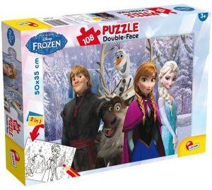 Puzzle Lisciani  60 dílků - oboustranné - Frozen 49301