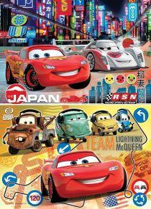 CLEMENTONI Dětské puzzle 2x20 dílků Cars 24741