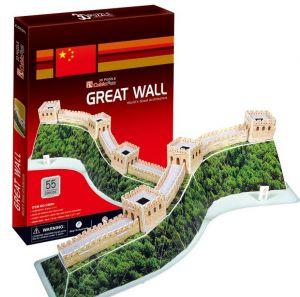 CubicFun 3D puzzle Čínská zeď 75 dílků  01039