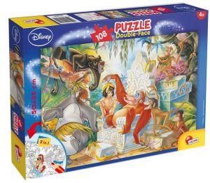 Puzzle Lisciani  108 dílků - oboustranné - Kniha džunglí  - 48045