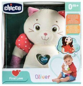 Chicco - First Love -  Chicco kočička Oliver  s chrastítkem