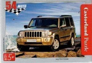 puzzle Castorland 54 dílků mini - terénní auta - Jeep Commander