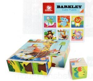 Dřevěné obrázkové  kostky - Divoká zvířata  - 12 ks kubus
