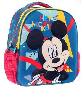 Plyšový batoh  na záda 27 x 31 x 10  Mickey s 3D povrchem