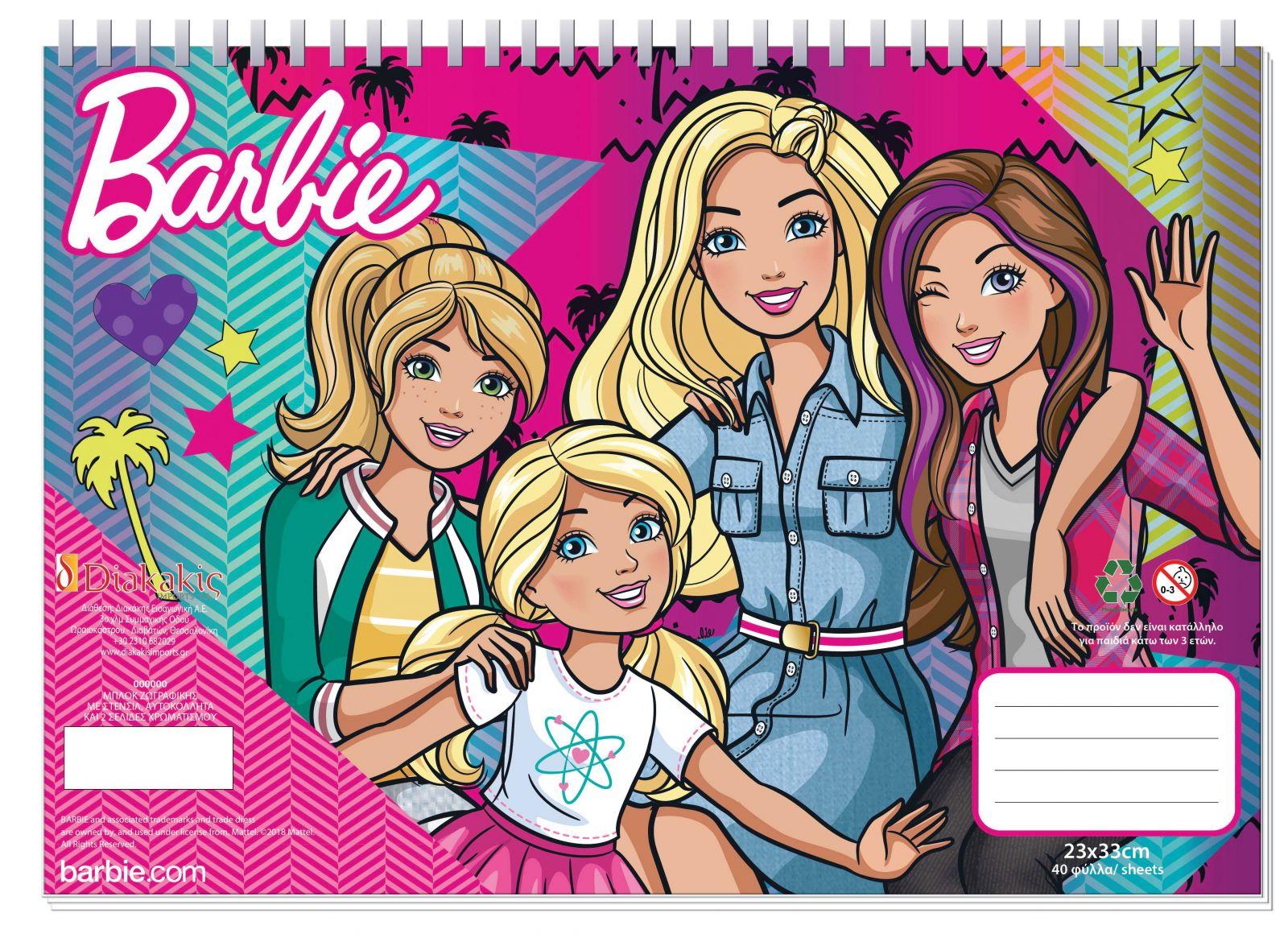 Set omalovánek + nálepek + skicák - Barbie Diakakis