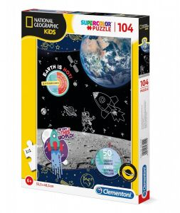 Puzzle Clementoni - 104 dílků  - Dětský vesmírný program  27142