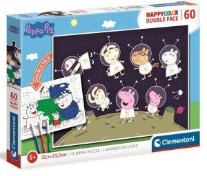 Puzzle Clementoni  60 dílků  HappyColor - Prasátko Peppa  26096